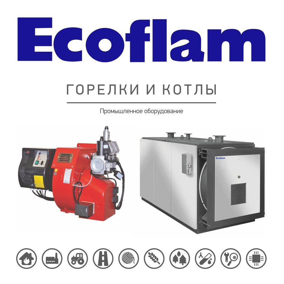 ECOFLAM